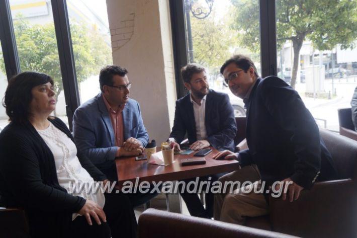 alexandriamou_androulakisalex2019017
