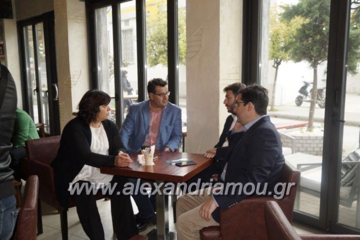 alexandriamou_androulakisalex2019025