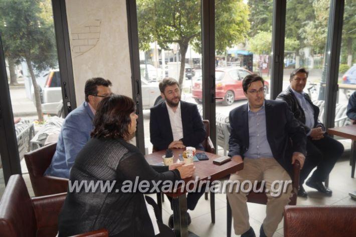 alexandriamou_androulakisalex2019029