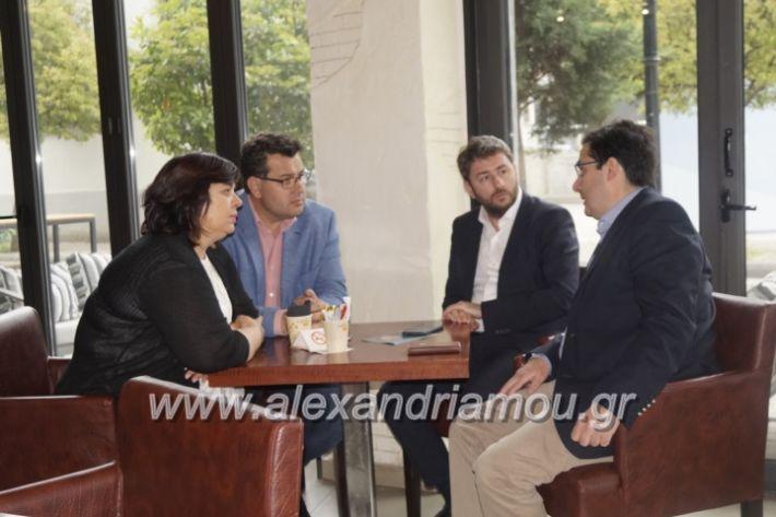 alexandriamou_androulakisalex2019031