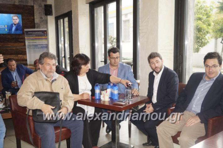 alexandriamou_androulakisalex2019034