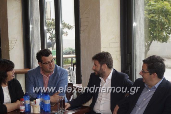 alexandriamou_androulakisalex2019039