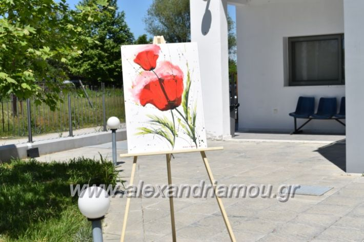 alexandriamou_paidiaanoiksisanthoekhsi2019022
