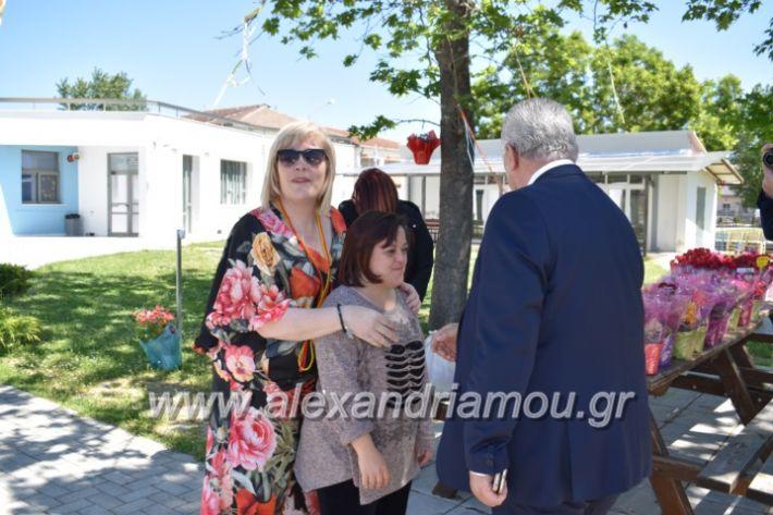 alexandriamou_paidiaanoiksisanthoekhsi2019036