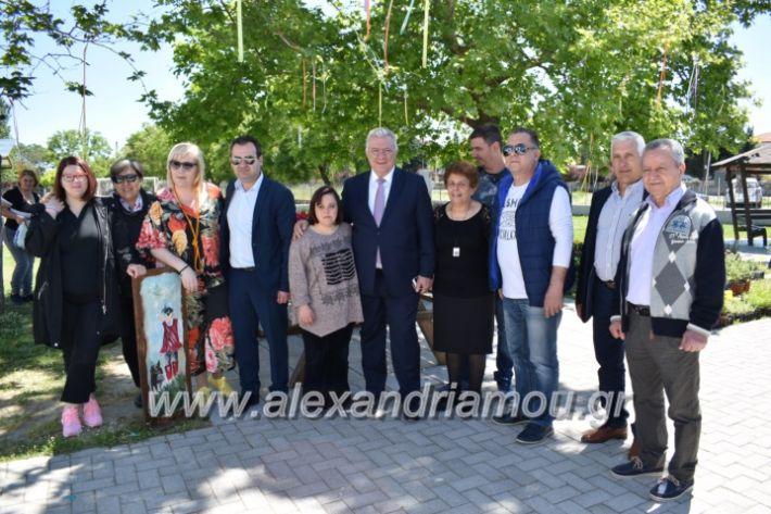 alexandriamou_paidiaanoiksisanthoekhsi2019046