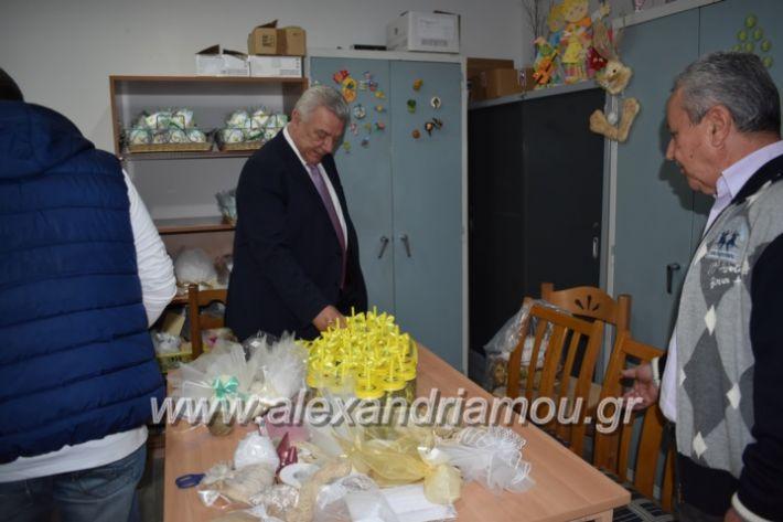 alexandriamou_paidiaanoiksisanthoekhsi2019058