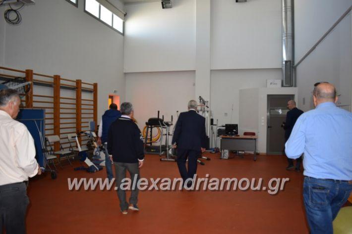 alexandriamou_paidiaanoiksisanthoekhsi2019064