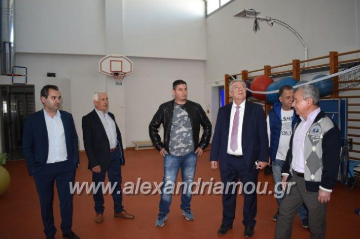 alexandriamou_paidiaanoiksisanthoekhsi2019073
