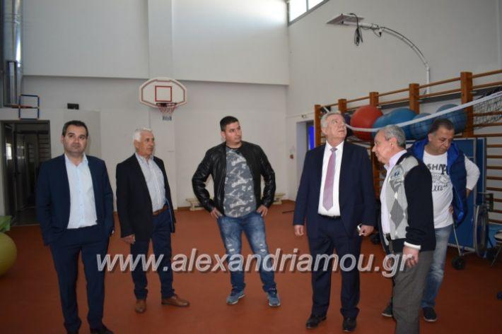 alexandriamou_paidiaanoiksisanthoekhsi2019074