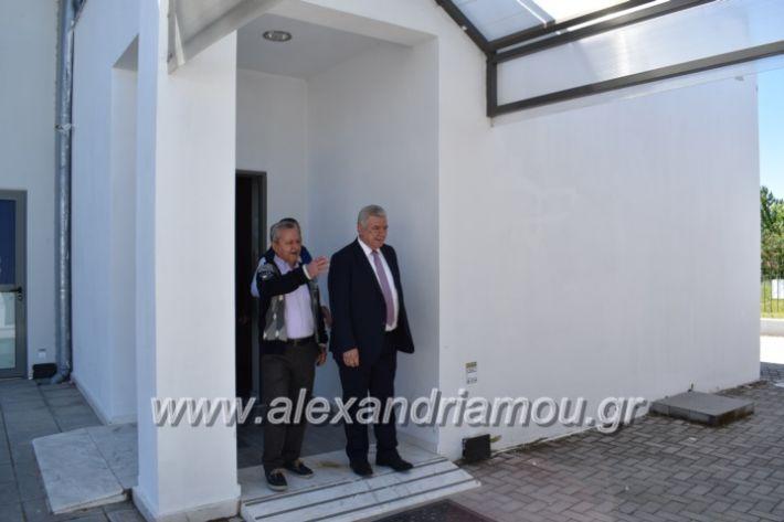 alexandriamou_paidiaanoiksisanthoekhsi2019075
