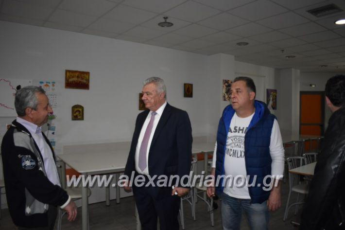 alexandriamou_paidiaanoiksisanthoekhsi2019089