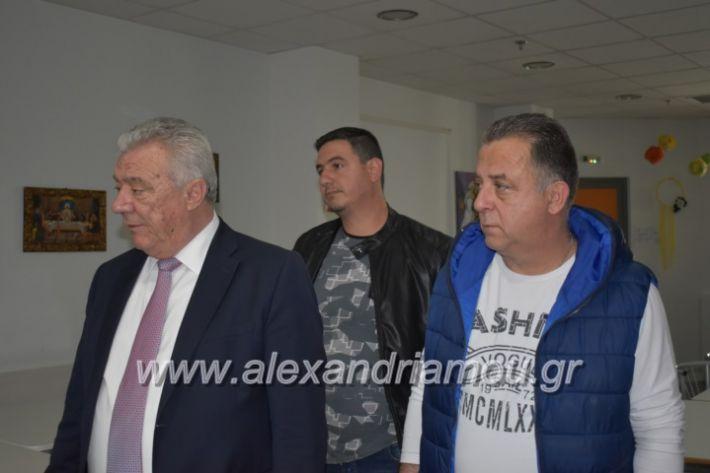 alexandriamou_paidiaanoiksisanthoekhsi2019091
