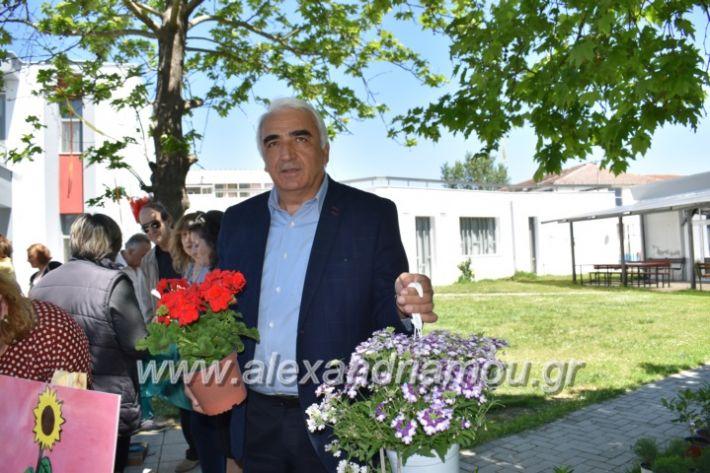 alexandriamou_paidiaanoiksisanthoekhsi2019119