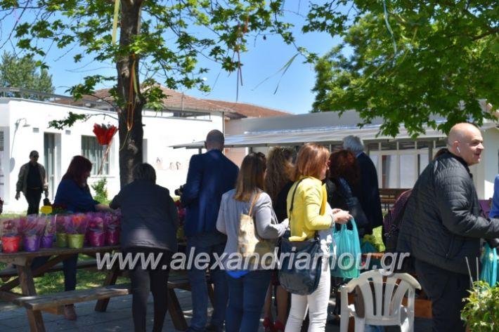alexandriamou_paidiaanoiksisanthoekhsi2019136