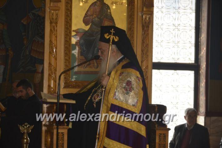 alexandriamou_epitafioialex2019071