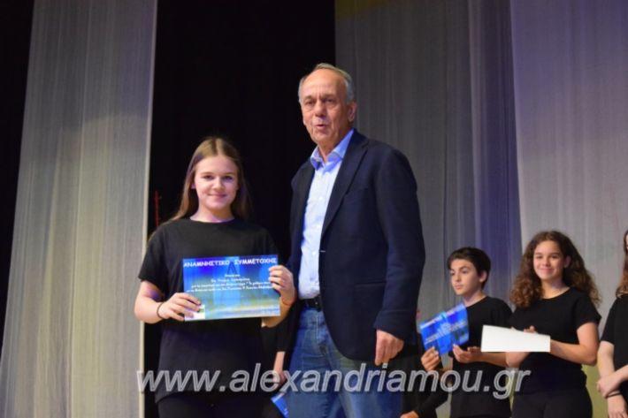 alexandriamou_galaziopouliaponomes011