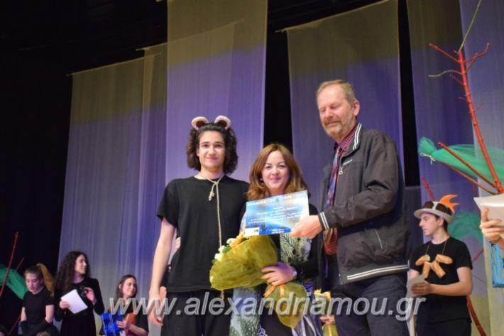 alexandriamou_galaziopouliaponomes038