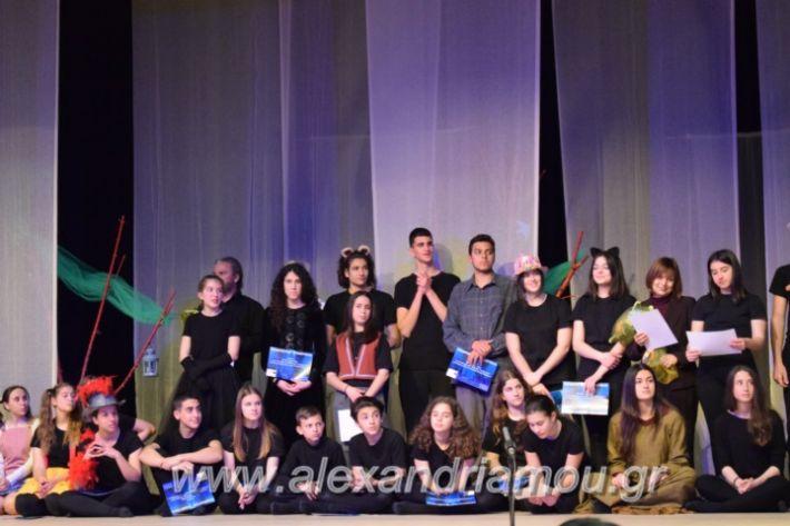 alexandriamou_galaziopouliaponomes065