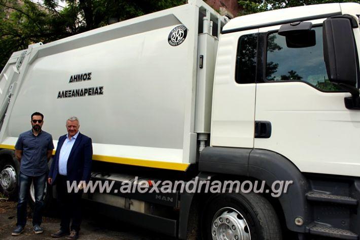 alexandriamou_aporimatoforo19004