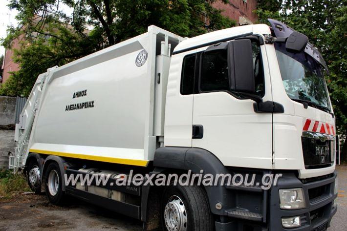 alexandriamou_aporimatoforo19008