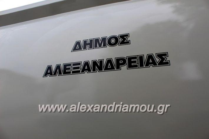 alexandriamou_aporimatoforo19011