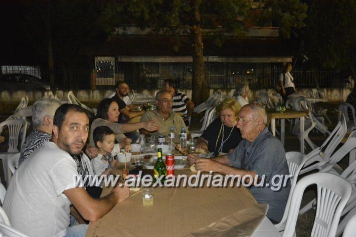 alexandriamou.gr_araxiotika2018013