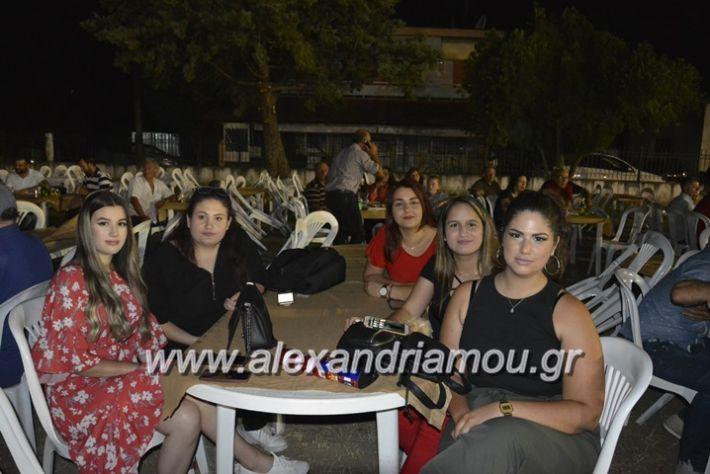alexandriamou.gr_araxiotika2018016