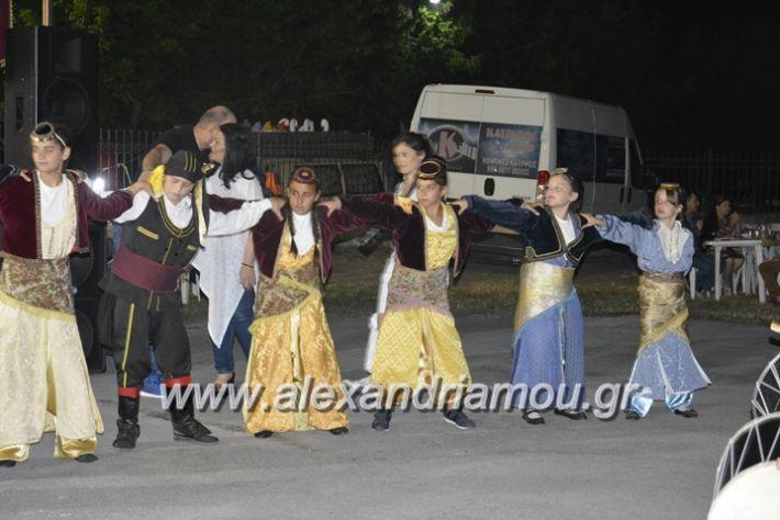 alexandriamou.gr_araxiotika2018060