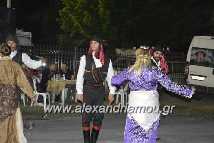 alexandriamou.gr_araxiotika2018084
