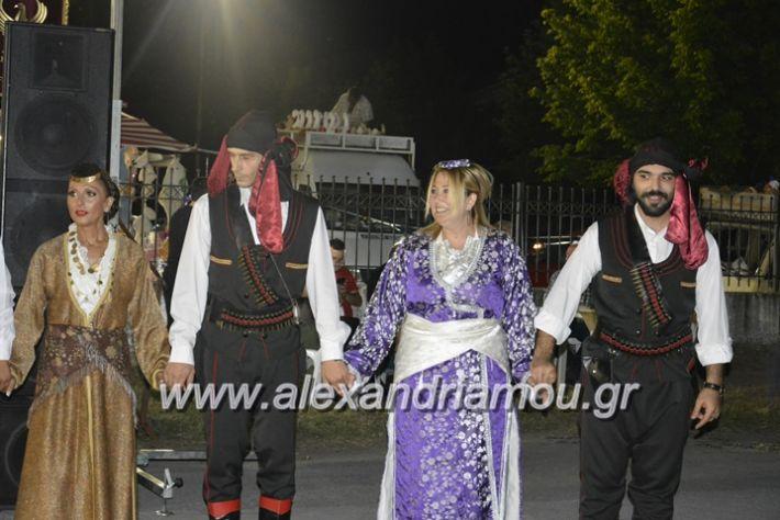 alexandriamou.gr_araxiotika2018087