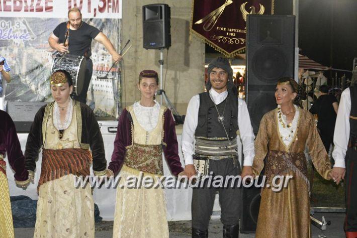 alexandriamou.gr_araxiotika2018088