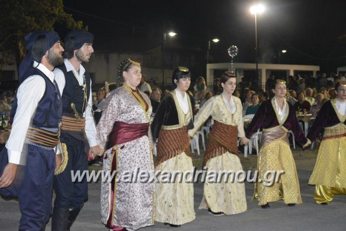 alexandriamou.gr_araxiotika2018096