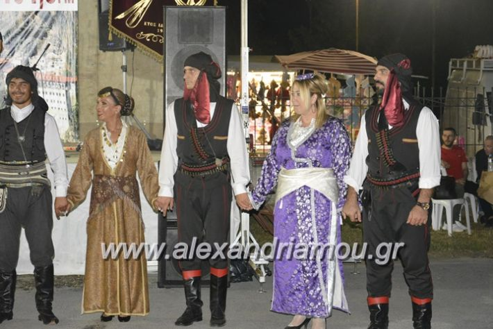 alexandriamou.gr_araxiotika2018101