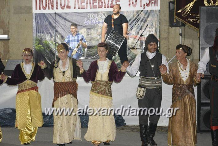 alexandriamou.gr_araxiotika2018102