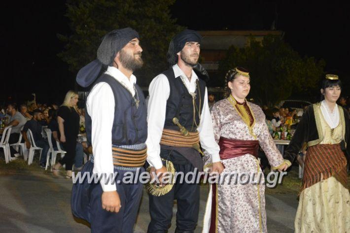 alexandriamou.gr_araxiotika2018117