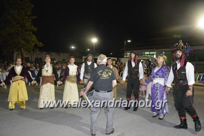 alexandriamou.gr_araxiotika2018120
