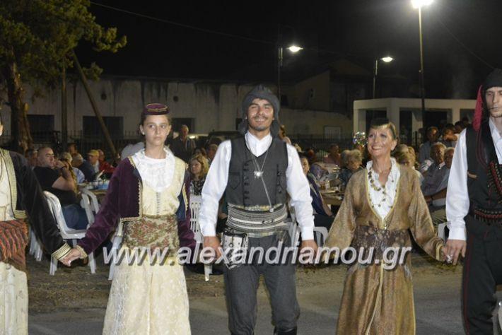 alexandriamou.gr_araxiotika2018122