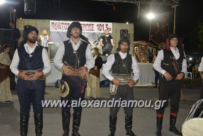 alexandriamou.gr_araxiotika2018131
