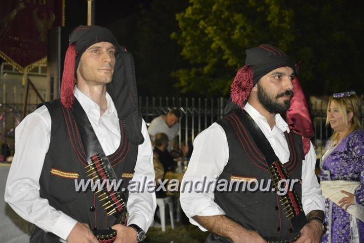 alexandriamou.gr_araxiotika2018134