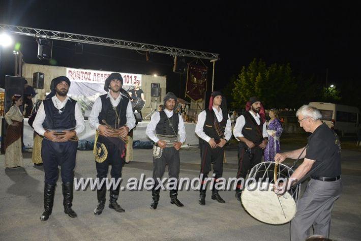 alexandriamou.gr_araxiotika2018135