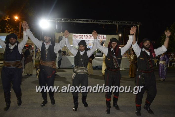 alexandriamou.gr_araxiotika2018136