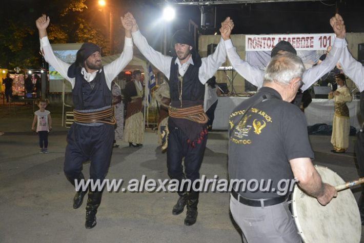 alexandriamou.gr_araxiotika2018138