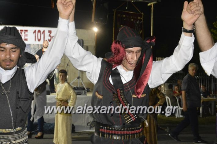 alexandriamou.gr_araxiotika2018142