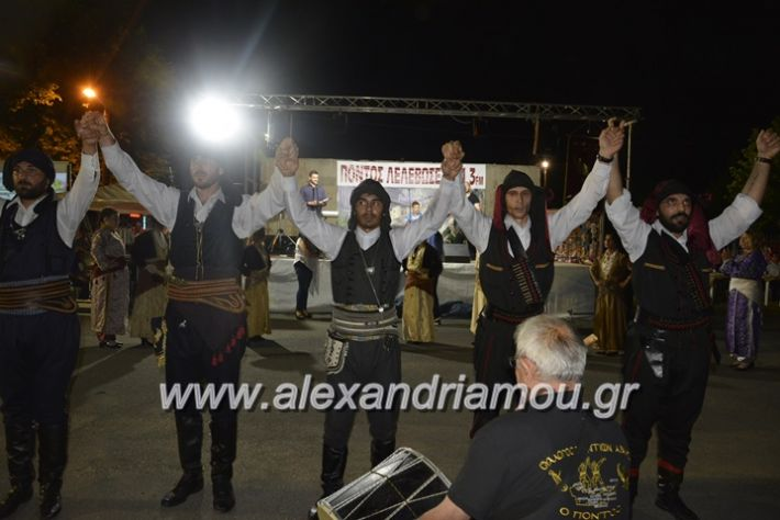 alexandriamou.gr_araxiotika2018144