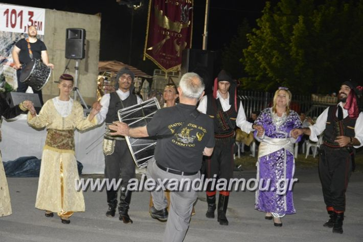 alexandriamou.gr_araxiotika2018149