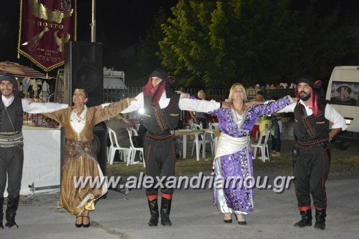 alexandriamou.gr_araxiotika2018151