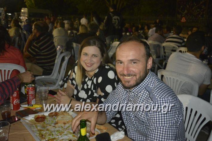 alexandriamou.gr_araxiotika2018191