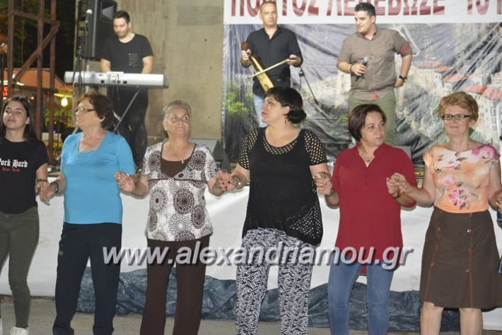 alexandriamou.gr_araxiotika2018201