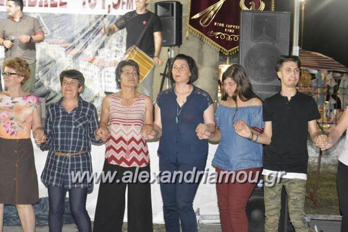 alexandriamou.gr_araxiotika2018202