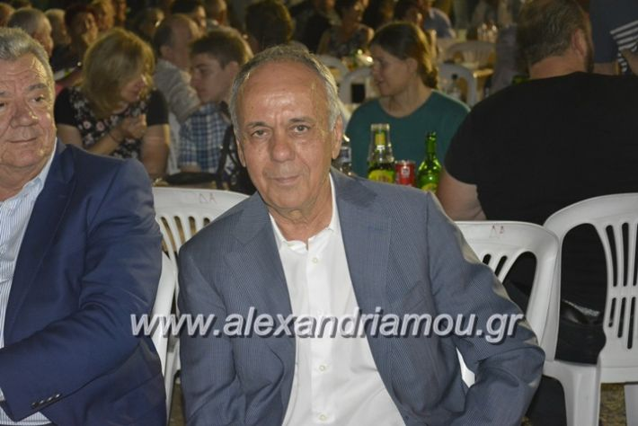 alexandriamou.gr_araxiotika2018207